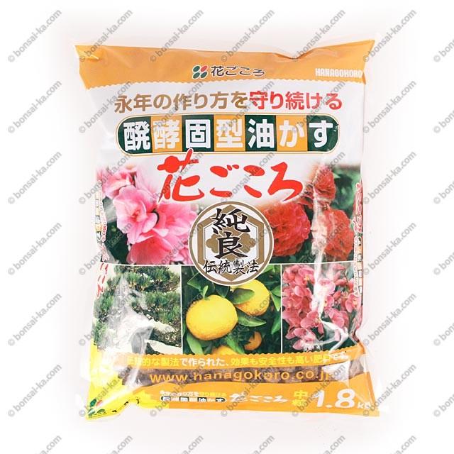 Engrais organique solide japonais hanagokoro boulettes for Engrais 3 fois 15
