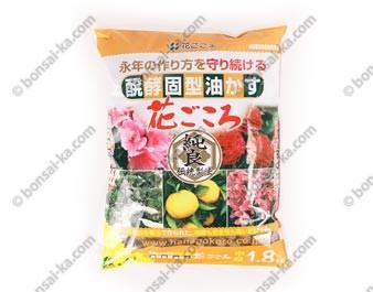 Engrais organique solide japonais hanagokoro boulettes Ø 15 mm sac de 1,8 kg