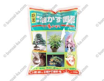 Engrais organique solide japonais Tosho Manzoku gros galets Ø 30 mm sachet de 550g