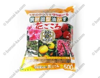 Engrais organique solide japonais hanagokoro boulettes Ø 15 mm sachet de 500g