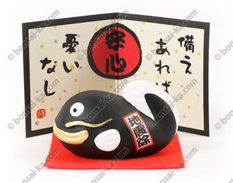 Poisson kawaii japonais noir en céramique peinte à la main