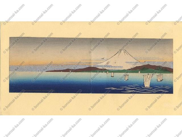 Estampe japonaise Paysage Mont Fuji 33x17cm