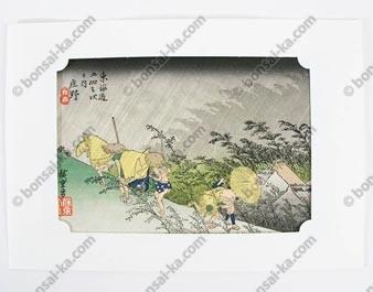 Ukiyo-e Averse blanche à Shono - Hiroshige Ando - 21x30 cm