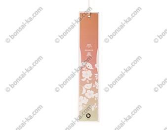 Bandelette de papier Tanzaku motif fleurs pour carillon éolien japonais