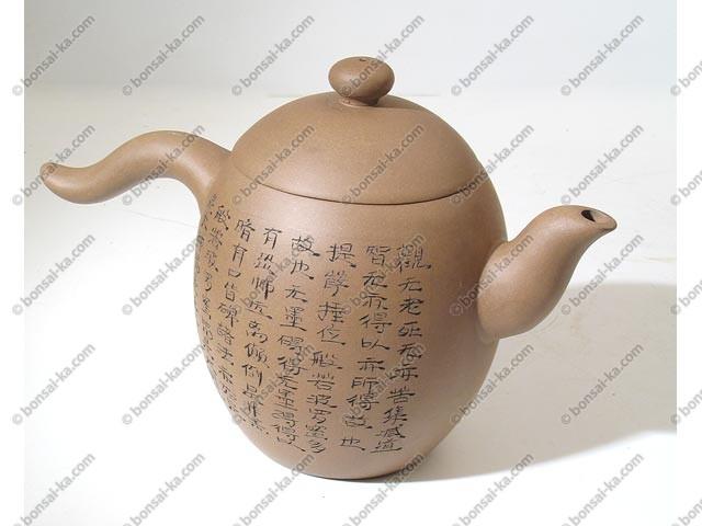 Théière Chinoise en grès de Yi-Xing