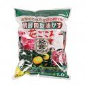 Engrais organique solide japonais hanagokoro grosses boulettes Ø 25 mm sac de 1,8 kg