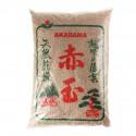 Akadama soft quality petite granulométrie sac de 17 L