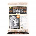 Akadama extra-hard quality moyen Ibaraki sac de 14 L
