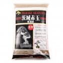 Akadama extra-hard quality fin Ibaraki sac de 14 L