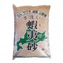 Pumice du Japon Ezo 3-6 mm sac de 18 L