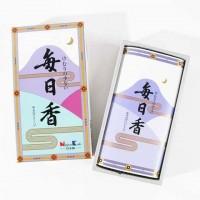 Grande boite encens japonais Mainichiko mousse et santal