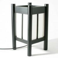 lampes japonaises achat vente de lampes lanternes et. Black Bedroom Furniture Sets. Home Design Ideas